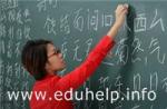 В Москве вторым иностранным языком хотят сделать китайский