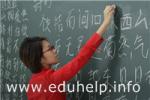 В школах пройдет олимпиада по китайскому языку
