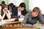 Выпускники школ Крыма поступят в вузы без ЕГЭ