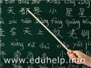 Школьники смогут сдавать еще один иностранный язык