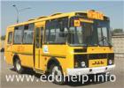 Московским школьникам автобусы не нужны