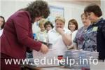 Московские учителя продолжают сдавать ЕГЭ