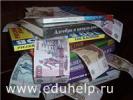 b_150_100_16777215_00_http___s019.radikal.ru_i639_1409_87_19230a112896.png