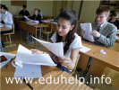 Решение по перенесению ЕГЭ по математике в 10 класс еще не принято