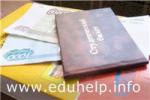 Ливанов: стипендии пересчитают с учетом инфляции