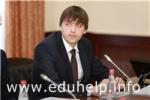 В РФ начата подготовка к ЕГЭ-2017