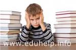 Изменения в школьной программе пятиклассников