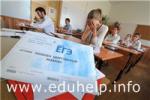 Итоги соцопроса: в школах слабо готовят к ЕГЭ