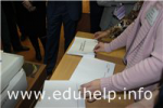 Практика печати КИМ непосредственно в пункте проведения ЕГЭ может быть расширена