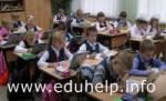 В проведении всероссийских проверочных работ приняло участие около 40 тысяч школ по всей стране.