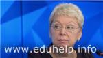 Васильева пообщалась с журналистами