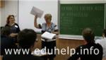 В 2014 году Рособрнадзор утвердит председателей государственной экзаменационной комиссии (ГЭК)