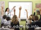 Школы Новосибирска лидируют в стране по условиям обучения