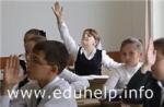 В Москве откроется специализированная школа для способных детей