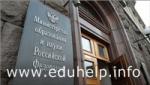 На официальном сайте Минобрнауки открылся новый портал
