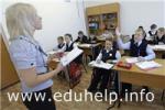 В Минобрнауки разработали единые нормы для обучения детей с ОВЗ