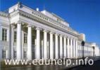 На международном форуме в Казани обсуждаются вопросы непрерывного педагогического образования