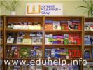 Закрыть библиотеки в деревнях можно будет только при согласии местных жителей