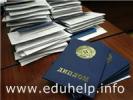 ДНР и ЛНР просят у РФ разрешить выдавать дипломы российского образца