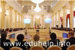 Всероссийское совещание руководителей органов исполнительной власти в сфере образования