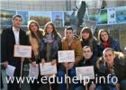 ВУЗам выплатят гранты на реализацию проектов студенческих сообществ