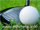 Физкультурников научат преподавать гольф