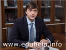 Кравцов провел совещание по подготовке к ЕГЭ