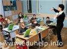 Образование в России претерпит изменения