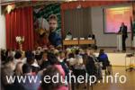 Стажировку в Финляндии прошли победители Всероссийского конкурса «Директор школы-2013»