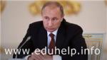 Путин: нужно обратить внимание на закрытие коррекционных школ в РФ