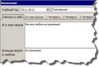 b_200_135_16777215_00___images_portfolio2.png